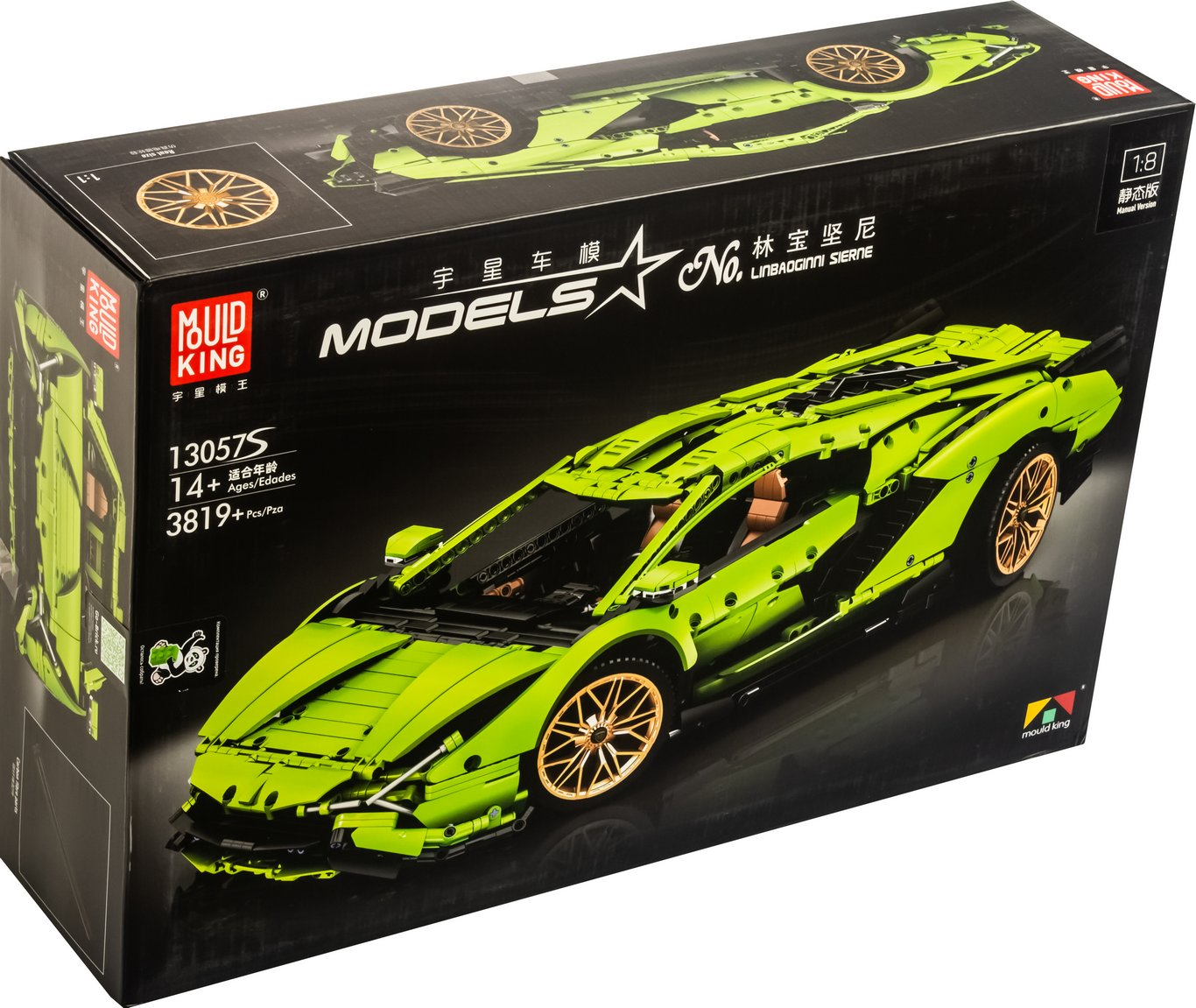 Конструктор Mould King 13057 Lamborghini Sian FKP 37, аналог Lego 42115