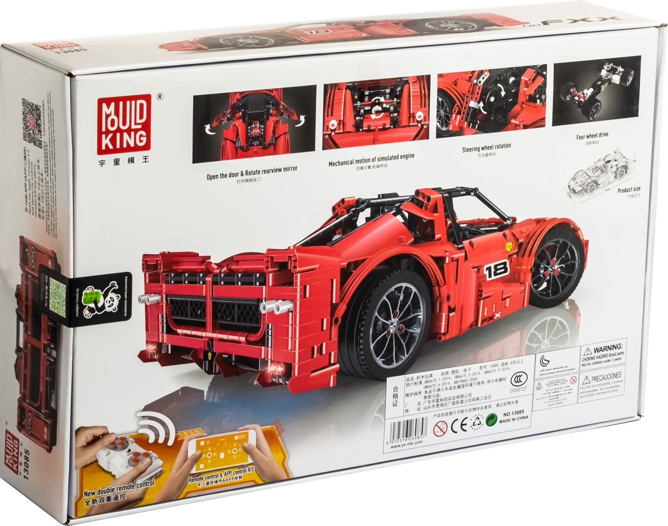 Конструктор Mould King 13085 Ferrari FXX Supercharged V12 с ДУ